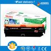Compatible Color Toner Cartridge CE270 CE271 CE272 CE273