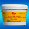 Specialized Protective Agent for JH-20 Concrete