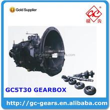 GC5T30 transmission gear box of JAC light truck serial