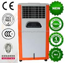 water mist air cooling fan