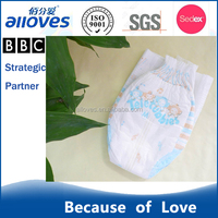 TKBS-10721 adult baby diaper raw material,designer leather diaper,free adult baby diaper sample soft sleepy