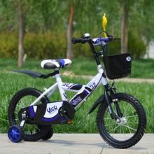 Nuevos niños de bicicletas crecimiento sano de niños bicicletas mini bici de la suciedad para los niños