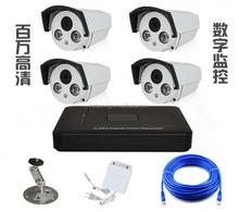 Hot Selling High Quality CCTV Camera System camera car dvr k5000 1080p full hd