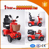 china electric scooter motor 12v good power swing scooter