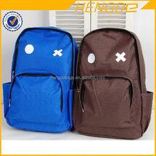 Designer promotional virtual school bag