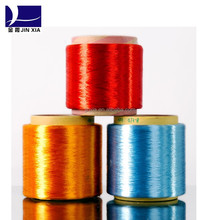 Bright Polyester Draw Textured Yarn 300/96 High intermingle,100%polyester material