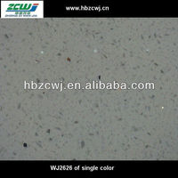Quartz Slab Seashell Stone