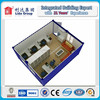 CE/ ISO certified prefab container office, 20ft office container, prefabricated container office