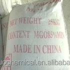 Magnesium Oxide (Industry grade fertilzier grade feed grade 80% 85% 90% 92% 94%) for Magnesium board