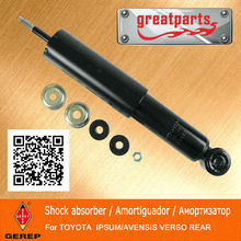 High quality rear Hydraulic shock absorber for TOYOTA PICNIC/IPSUM/AVENSIS VERSO 4853149315 4853149415