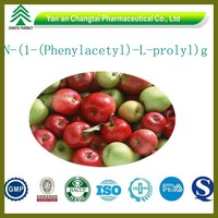 GMP ISO certificated factory supply N-(1-(Phenylacetyl)-L-prolyl)glycine ethyl ester