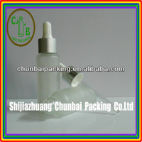 beautiful frosted glass vial for cosmetic