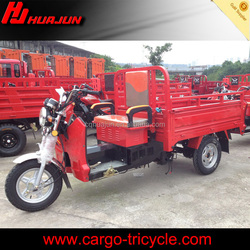 tricycle with motor/3 wheel cargo tricycle/electric tricycle for 2 person