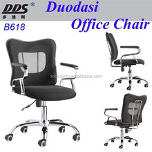 2015 the latest modern mesh office study chairs and tables with steel chrom plated base B618