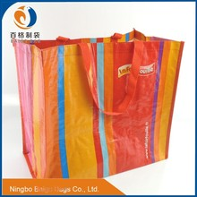 BSCI AUDITED FTY china manufacture cheap plastic shopping package bag with lamination