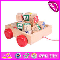 Hot new product for 2015 Kids wooden block toy,wooden toy building block,Educational toy Wooden Block Car toy W13C018