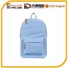 2014 sky blue durable 600D school backpack with soft shoulder straps