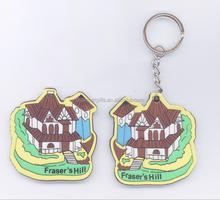 House Shaped Personalized PVC key chains/Fridge Magnets
