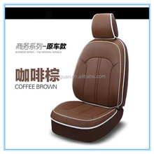superb pu leather colth material dedicated seat cushion original fitting car seat cover, baby car seat leather material
