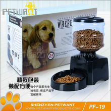 Petwant automatic feeders PF-19A automatic timed cat feeder