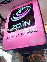 moulding light zain sign