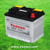 Yuasan Stable Quality DIN 55AH Dry Charged Battery--55559(12V55AH)