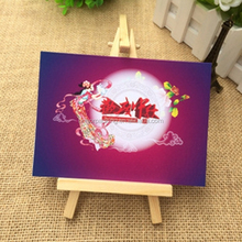 2015 beautiful design embossing for folding mid-autumn festival greeting card wholesale