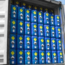 hydrogen peroxide wholesale price