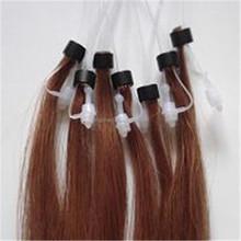 100% Virgin Raw Cheap Made In China Dark Brown Brazilian Hair Germany, Virgin Remy Brazilian Micro Loop Hair Extensions