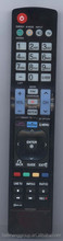 universal remote control for LG lcd
