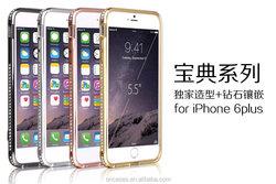 High quaity Bling diamond insert bumper Metal alumiumn Frame case for iphone 6 iphone 6 plus cell phone accessories