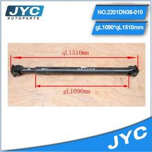 2015 Promotion drive shaft cable sinotruk drive shaft