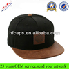 Suede Brim Custom Leather Patch 5 Panel Snapback Cap / Flat brim Snapback Cap
