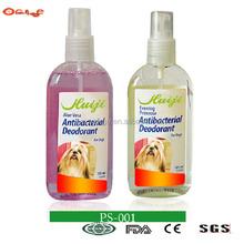 High Quality Pet Shampoo