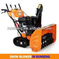 13hp Snowblower thrower