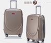 factory new cheap suitcase travel abs/pc luggage 3pcs set suitcase