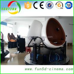 Dynamic Virtual 9D Egg Cinema VR Egg Cinema 9D Cinema Blue Seat For Wonderful 9D Movies