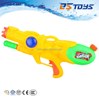 Cool Double Nozzle Spray Water Gun Summer Toys For Kids