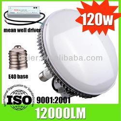 E40 120W LED light Bulb pure white super low cost