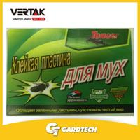 Garden tools leader multi-function fly glue paper