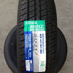 China cheap wholesale car tires 245/75R16