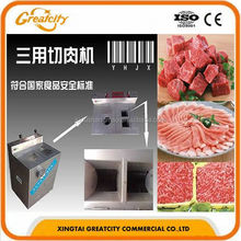 New design meat cutting machine,China meat grinder