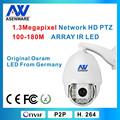 Ao ar livre PTZ de alta velocidade câmera Mini IR180m IP66 FCC certificado CE ROHS
