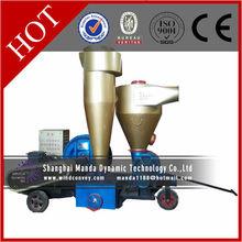 Granular running belt conveyor hot sale pneumatic vacuum rice system from china supplier