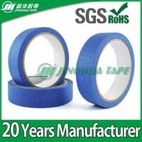 custom printed masking tape/enhanced medium temperature resistant masking tape jumbo rolls