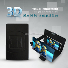 BEST Christmas gifts 2015 3D mobile phone magnifier, high quality mobile magnifier leather case