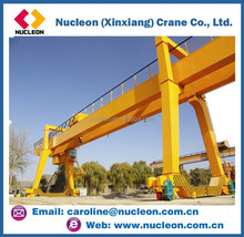 Double Girder Gantry Crane 300t