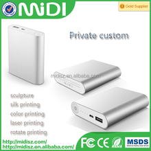 New Arrival 10400mAh Portable Battery Charger for Xiaomi Power Bank