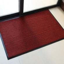 non-woven PVC Ribbed MAT