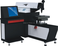 High Speed CO2 laser cutting and engraving machine with AC servo motor